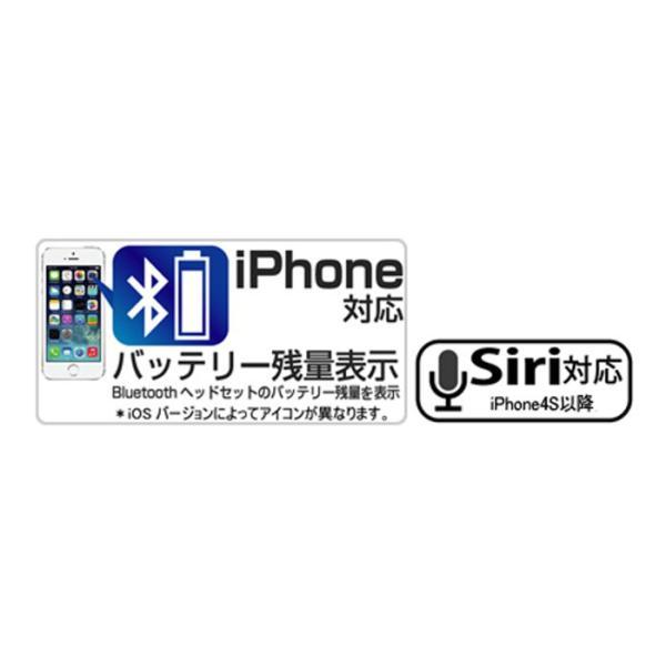 Bluetooth イヤホンマイク ノイズキャンセラー 充電クレードル付 カシムラ BL-69