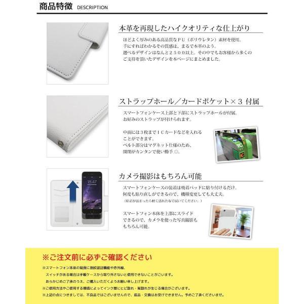 arrows らくらくスマートフォン 手帳型 ケース カバー 各種らくらくスマホ アローズに対応  和柄 日本 渋い B2M TH-FUJITSU-WAT-BK dresma 03