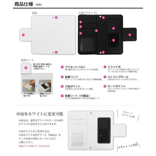 arrows らくらくスマートフォン 手帳型 ケース カバー 各種らくらくスマホ アローズに対応  和柄 日本 渋い B2M TH-FUJITSU-WAT-BK dresma 04