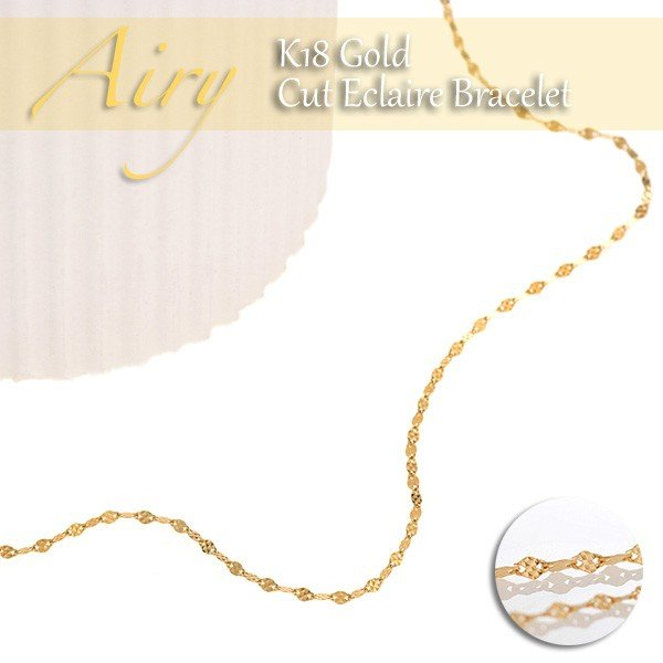 K18ブレスレットレディースカットエクレアチェーンペタル18金ゴールドシンプルK18イエローゴールドブレスレットホワイトデープレ
