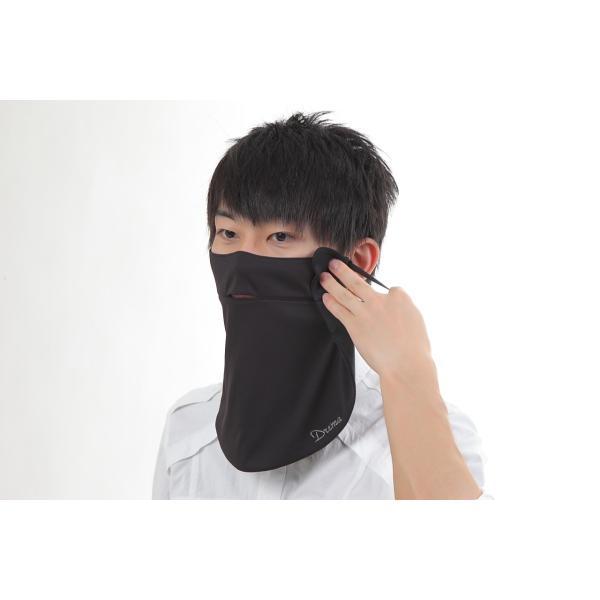UVカットフェイスマスク 紫外線防止用ドレスマスクレギュラー ズレにくい肌ストレスフリー 楽呼吸 光触媒・高機能性素材を二枚重ね 男性に人気の色ブラック|dressmask-drema|03