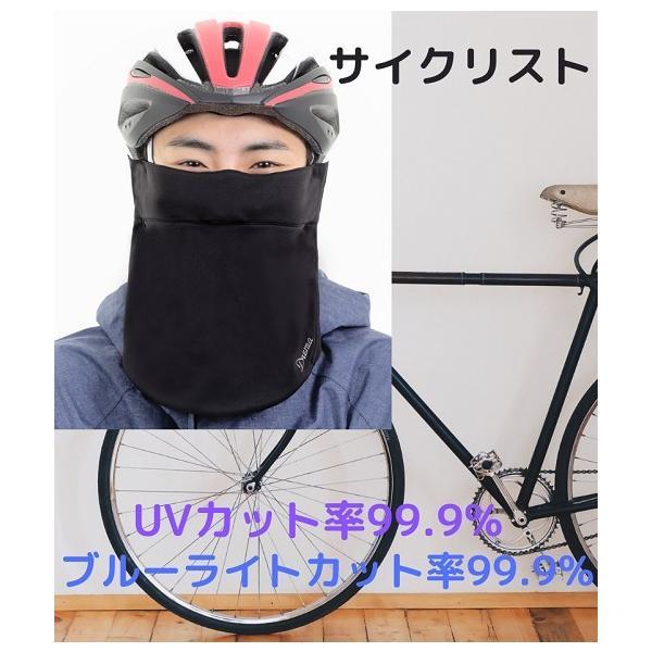 UVカットフェイスマスク 紫外線防止用ドレスマス クサイクリスト お肌に優しいストレスフリー 楽呼吸 光触媒・高機能素材を二枚重ね スカイブルー/ネイビー|dressmask-drema