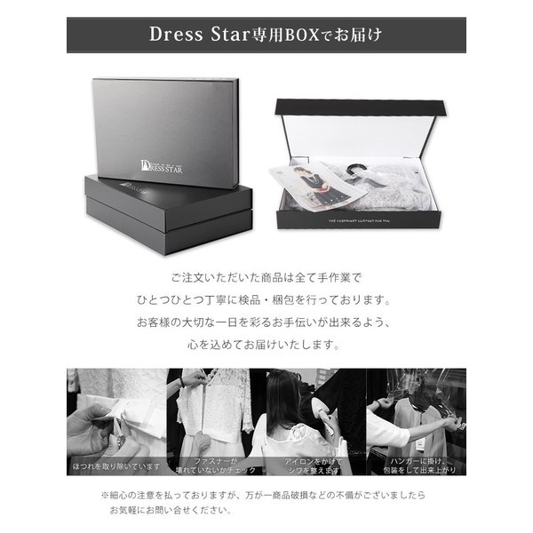 卒業式 卒園式 パンツドレス 結婚式 袖あり 大きいサイズ レース レディース ワイド パーティー ドレス セットアップ|dressstar|19