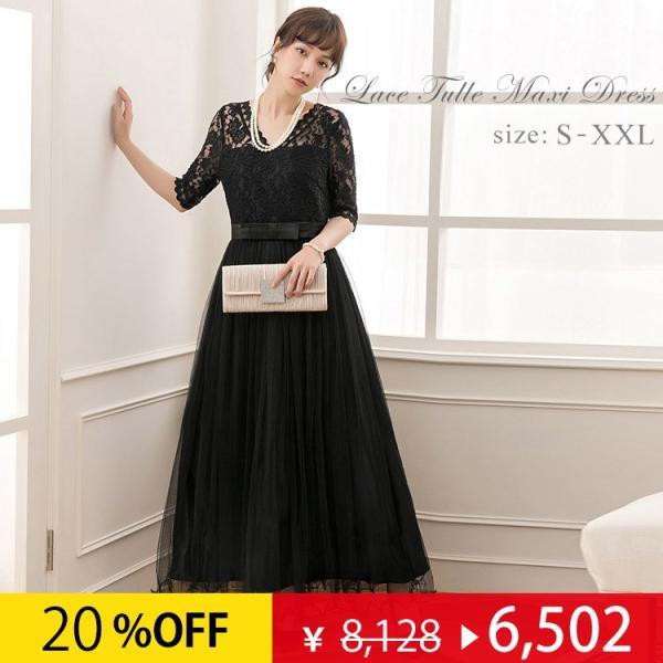 9e41da064196f パーティードレス ロング丈 大きいサイズ 結婚式 袖あり ロング レース チュール マキシ ドレス ワンピース ...