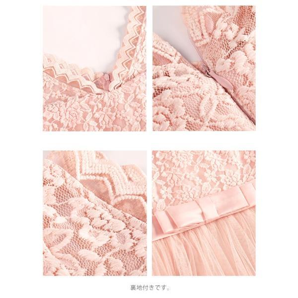 パーティードレス ロング ドレス 結婚式 お呼ばれ ワンピース オールインワン 大きいサイズ お呼ばれ マキシ|dressstar|17