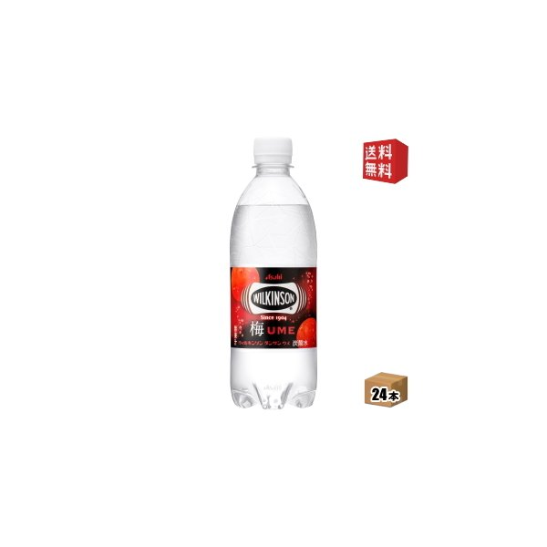 アサヒウィルキンソンタンサンウメ500mlペットボトル24本入炭酸水UME梅