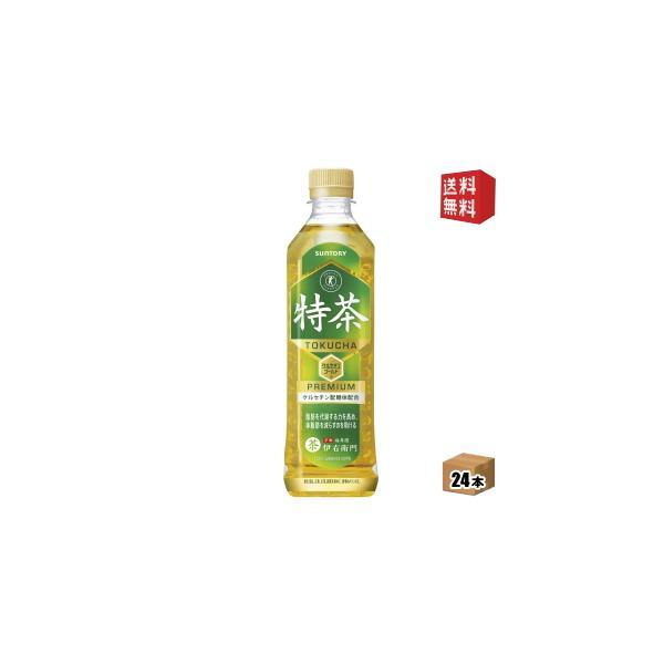 送料無料 サントリー 緑茶 伊右衛門 特茶 500mlペットボトル 24本入 特定保健用食品