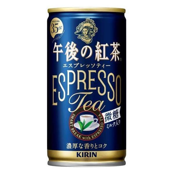 午後の紅茶 エスプレッソティー 185g×30本 缶