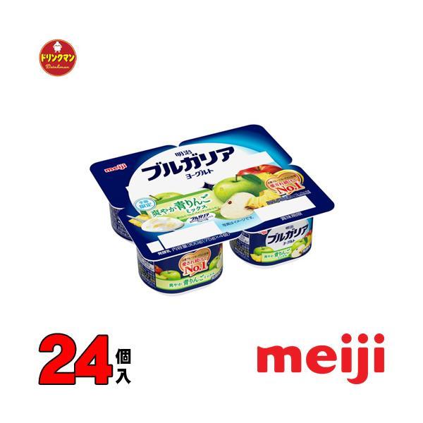 明治ブルガリアヨーグルト 檸檬ミックス ★【75g×4個×6セット(合計24個)】★ (クール便)