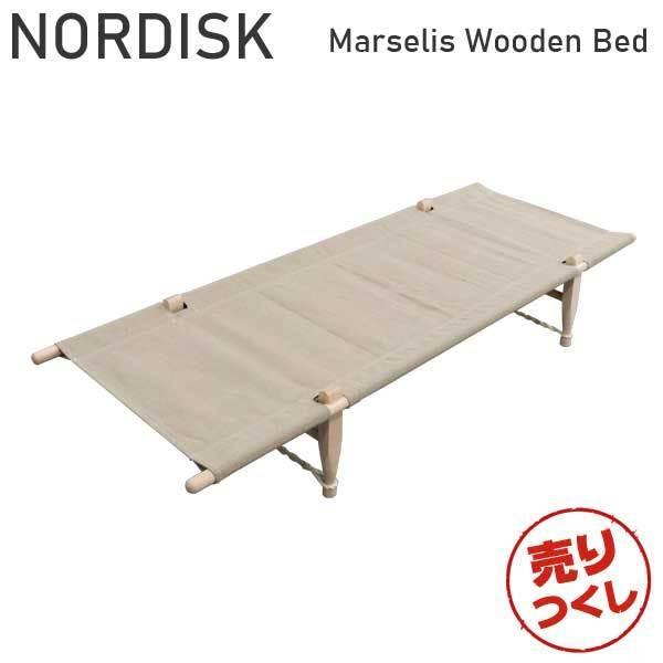 Nordisk ノルディスク Marselis Wooden Bed ウッドベッド 149011 アウトドア キャンプ レジャーインテリア ナチュラル『送料無料(一部地域除く)』