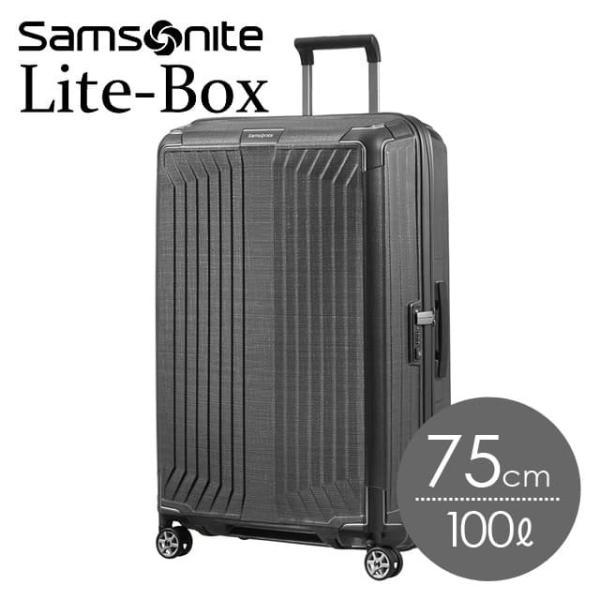 サムソナイト ライトボックス スピナー 75cm エクリプスグレー Samsonite Lite-Box Spinner 100L 79300