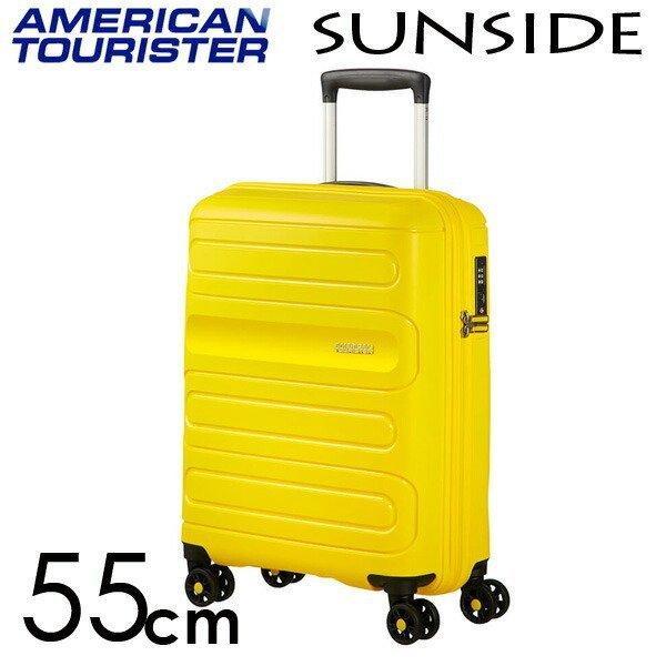 サムソナイト アメリカンツーリスター サンサイド 55cm サンシャインイエロー Sunside 35L 『送料無料』※北海道・沖縄・離島を除く