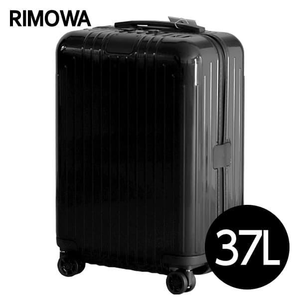 『週末限定ポイント10倍』 リモワ RIMOWA エッセンシャル ライト キャビン 37L グロスブラック ESSENTIAL Cabin 823.53.62.4