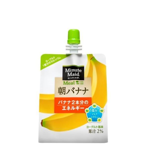 ミニッツメイド朝バナナ180gパウチ × 72コ 朝バナナ パウチ|drinkoukoku