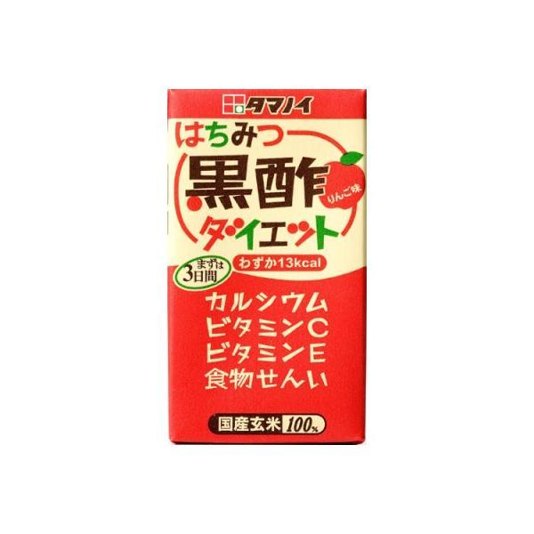 はちみつ黒酢 ダイエット 125ml 1ケース24本入 タマノイ酢