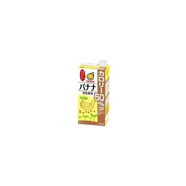 豆乳飲料 バナナカロリー50%オフ 1L(1000ml) 1ケース(6本入)マルサン