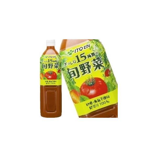 伊藤園 ぎっしり15種類の旬野菜 900gPET×12本 [野菜/果汁/トマト/ジュース]  [賞味期限:4ヶ月以上] 【4〜5営業日以内に出荷】