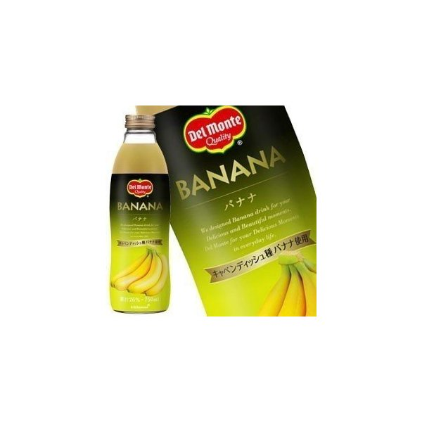 デルモンテ バナナ 果汁26% 750ml瓶×6本<※6本まで1配送可>  【10月1日出荷開始】