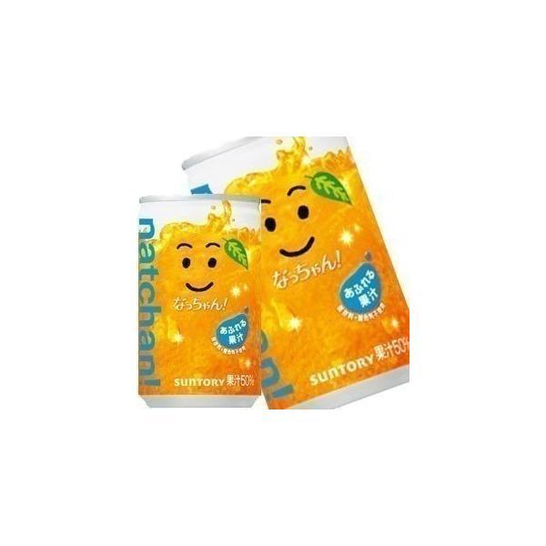なっちゃん オレンジ 160g×30本 缶