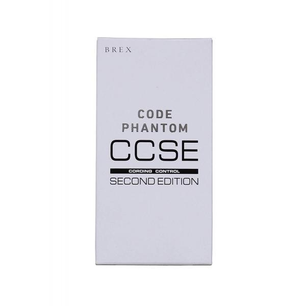 BREX NEWコードファントム BKC996 CODE PHANTOM CCSE for BMW スマホやアイフォンで簡単コーディング BMW iDrive iD6/iD7|drive|02
