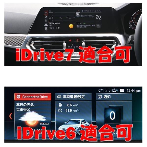 BREX NEWコードファントム BKC996 CODE PHANTOM CCSE for BMW スマホやアイフォンで簡単コーディング BMW iDrive iD6/iD7|drive|05