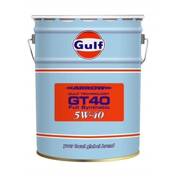 5w40 全合成油  20L ペール缶 Gulf  ガルフ  Gulf ARROW   ガルフアローGT40  5w40 全合成油  20L ペール缶 HTRC3|drive