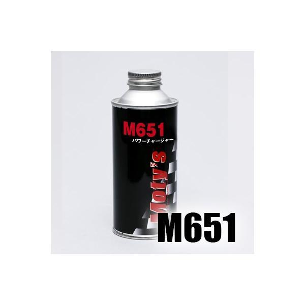 M651 ガソリン燃料添加剤 モティーズ 200ml パワーチャージャー|drive