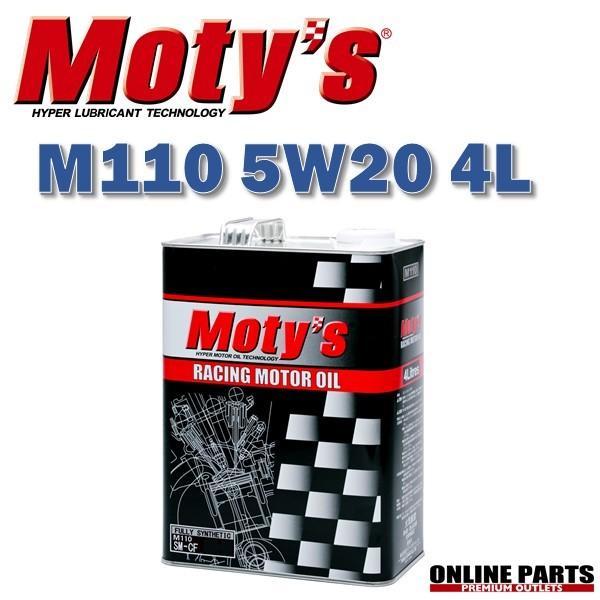 M110 5W20 4L缶 Moty's モティーズ エンジンオイル M110 5W20 4リットル drive