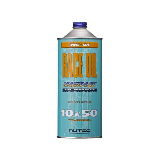 NUTEC ニューテック  エンジンオイル RACE OIL NC-41 10W50 1L|drive