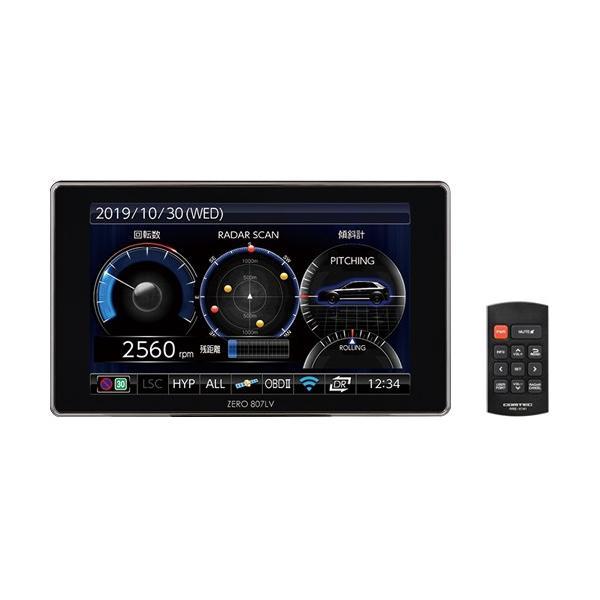 レーザー&レーダー探知機 コムテック ZERO807LV 無料データ更新 レーザー式移動オービス対応 OBD2接続 GPS搭載 4.0インチ液晶|drive|03