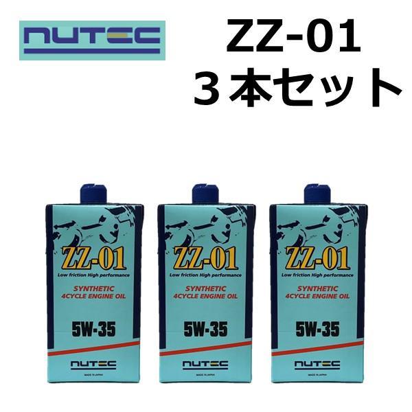 エンジンオイル ニューテック NUTEC インターセプター ZZ-01 3本セット|drive