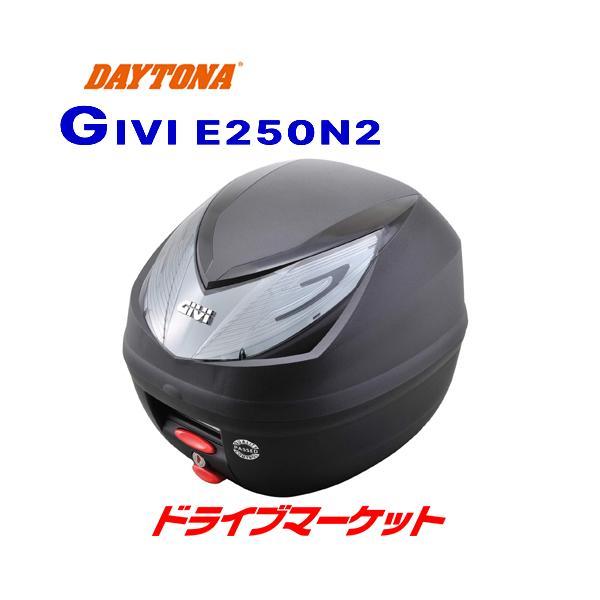 デイトナ GIVI E250N2 WILDCAT モノロックケース(25L) 未塗装ブラック スモークレンズ バイク用リアボックス 品番:90596【取寄商品】