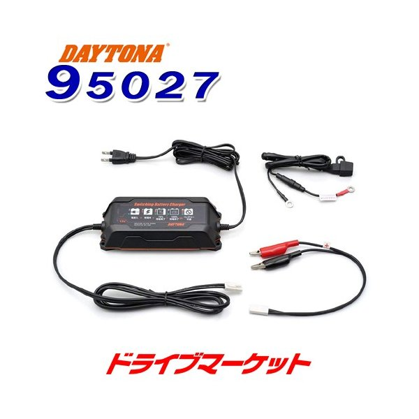 95027デイトナスイッチングバッテリーチャージャー12V回復微弱充電器