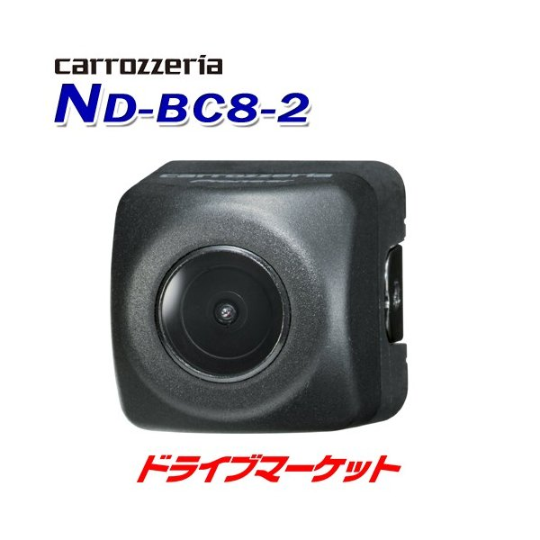 ND-BC8II パイオニア バックカメラ カロッツェリア
