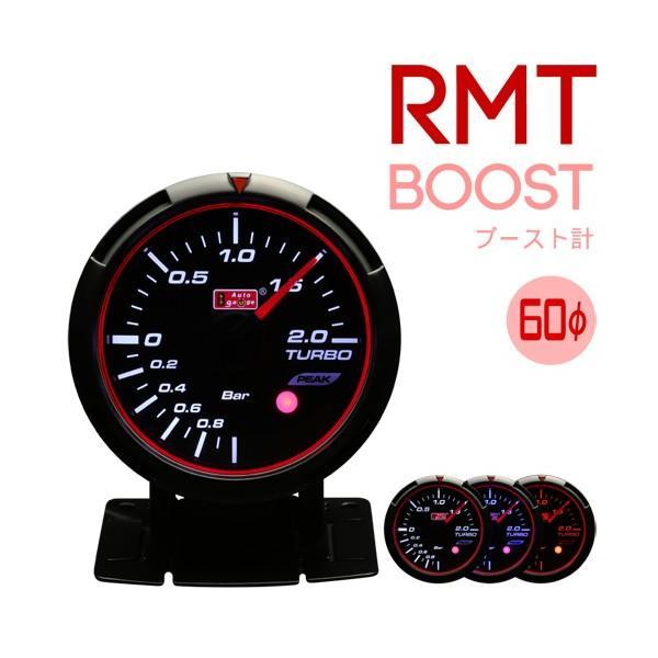 Autogauge(オートゲージ)『RMT 60mm ブースト計』