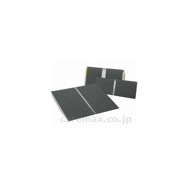 (W0127)ポータブルスロープアルミ1枚板タイプ(PVTシリーズ)/PVT025長さ25.5cm(cm-206493)[1台]