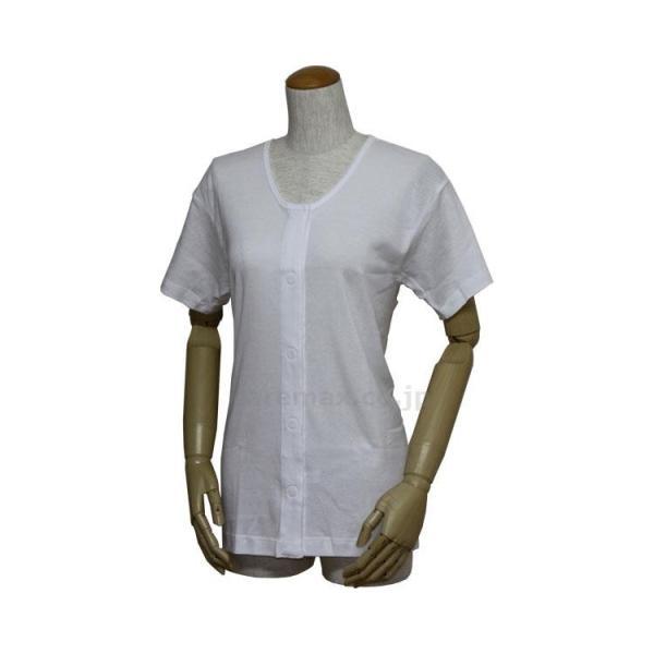 (U0270)婦人用三分袖前開きシャツマジックテープ式43253-22枚組M・L/白L(cm-248852)[1組]