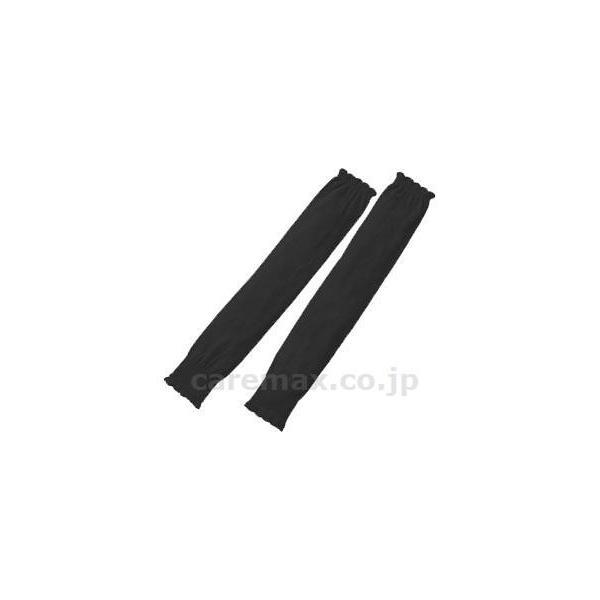 【※廃盤予定】シルクアームカバー/SW50ブラック(cm-265927)[1組]