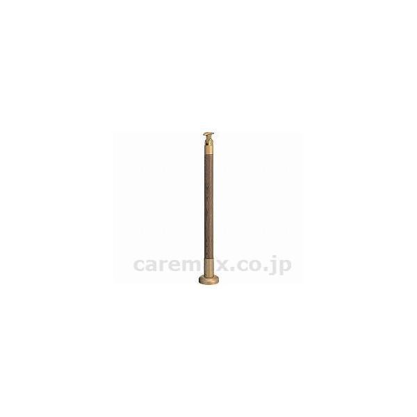 室内用玄関手すり支柱850/GBR-720Bミディアムオーク(cm-266883)[1本]