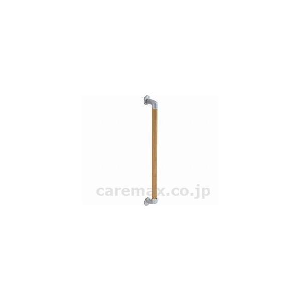丸棒手すり600/BR-546シルバー・ライトオーク(cm-280136)[1本]