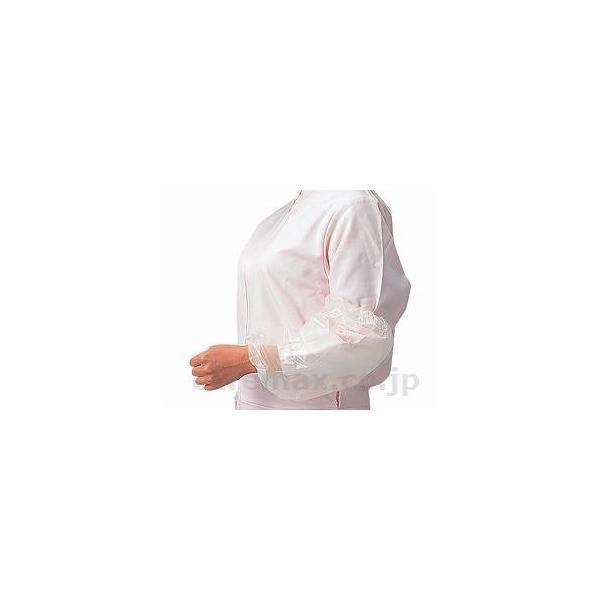 (M0342)PEアームカバー乳白色/SUN7450枚フリー(cm-301640)[ケース(48袋)]