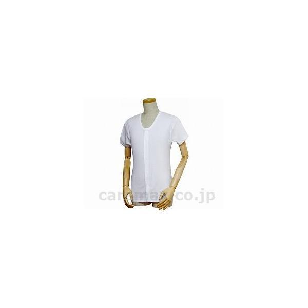 (U0410)紳士前開きシャツ(ワンタッチテープ式)半袖/43203白4L(cm-323513)[1枚]