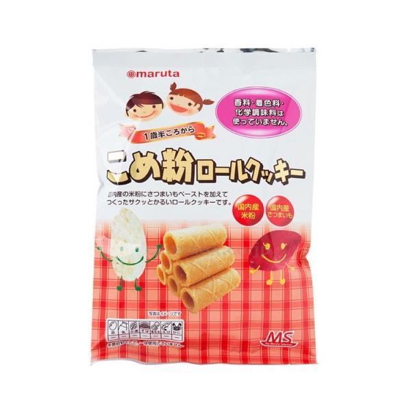 【※法人・施設限定・送料別途】こめ粉ロールクッキー/10個(cm-362361)[1個]