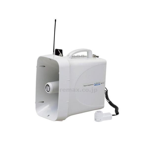 拡声器TWB300N/B-3942(cm-364029)[1台]