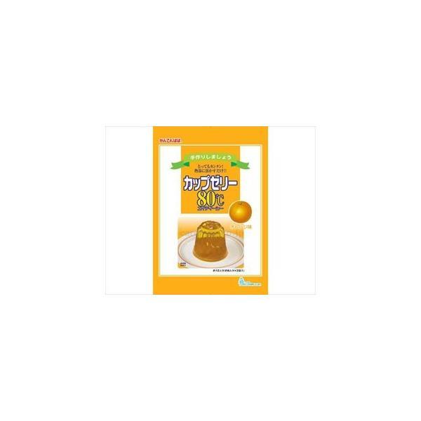 カップゼリー80℃ オレンジ / 100g×2(cm-405294)[1個]