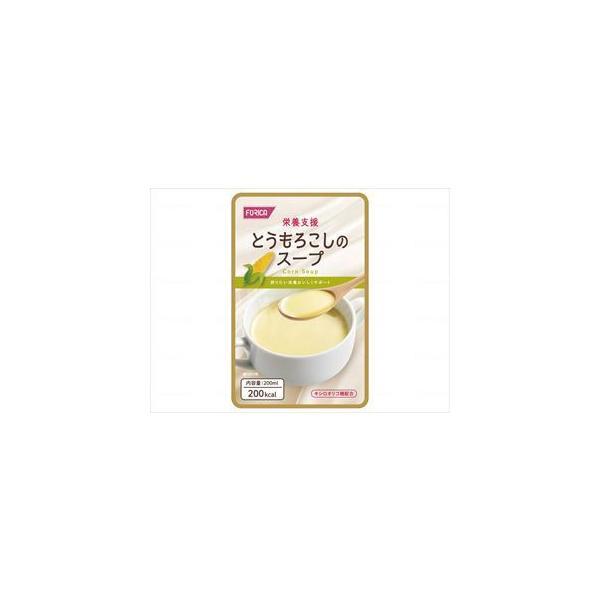栄養支援/-/とうもろこしのスープ 569181 ホリカフーズ(wf-760031-5)