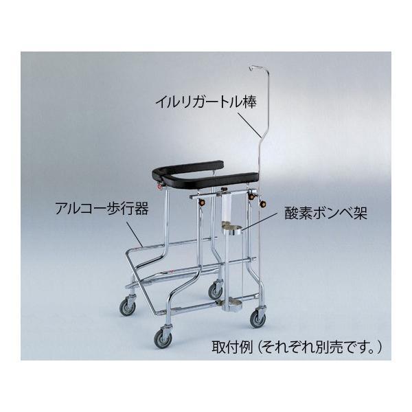 アルコー0-1177-02アルコー用オプション酸素ボンベ架【個】(as1-0-1177-02)
