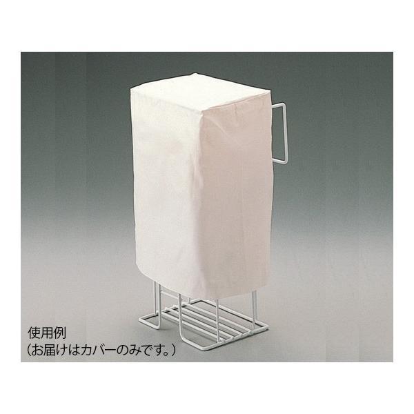 0-361-12尿器ラック(ラック用カバー(共通))【枚】(as1-0-361-12)
