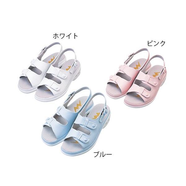 0-6980-05パーフェクトナース(ナースシューズ)ホワイト/25.0〜25.5cm【足】(as1-0-6980-05)