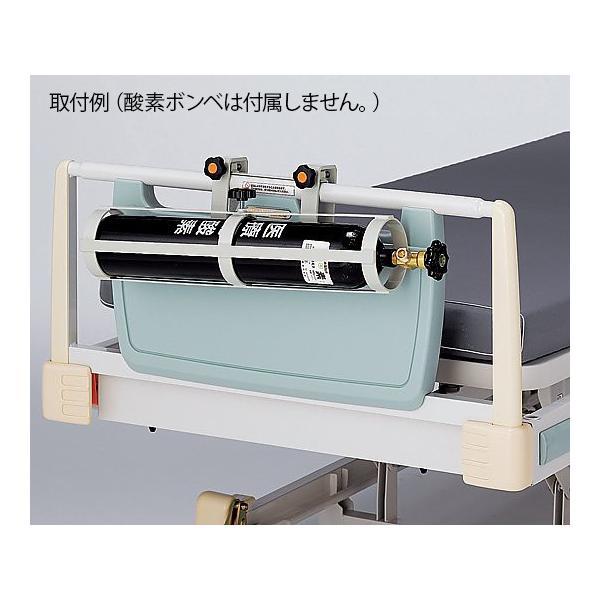 ナビス(アズワン)0-9970-01酸素ボンベラック(ベッド用横掛けタイプ)【個】(as1-0-9970-01)
